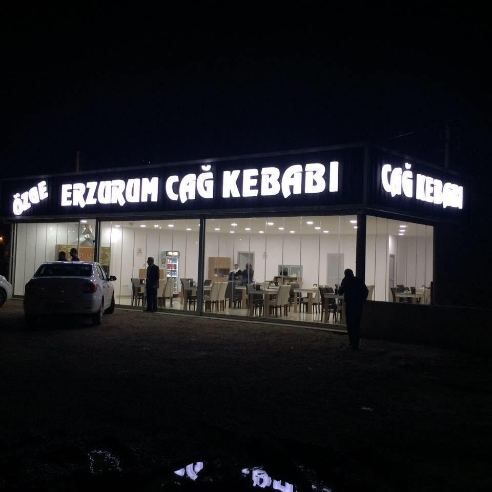 meshur ozge erzurum cag kebap gebze