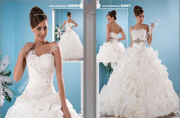 cef1d029912b6 Beyaz Podyum Moda Evi - İzmir - 0 (554) 897 01 ** | Birmilyonnokta