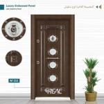 Real Çelik Kapı