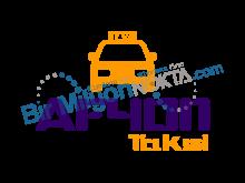 Afyon Taksi