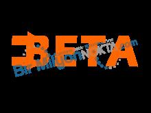 Beta Metal
