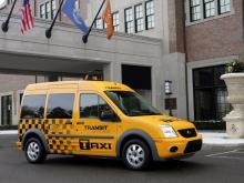 serikk taksi