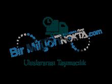 Sert Uluslararası Taşımacılık