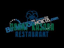 Abant Kasaba Restaurant
