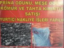 KARAGÖZ TİCARET