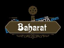 5 Baharat
