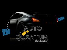 Auto Quantum