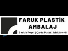 Faruk Ambalaj
